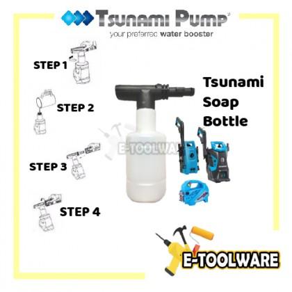 Tsunami Soap Bottle for HPC6090/HPC6110/HPC6120/HPC7140